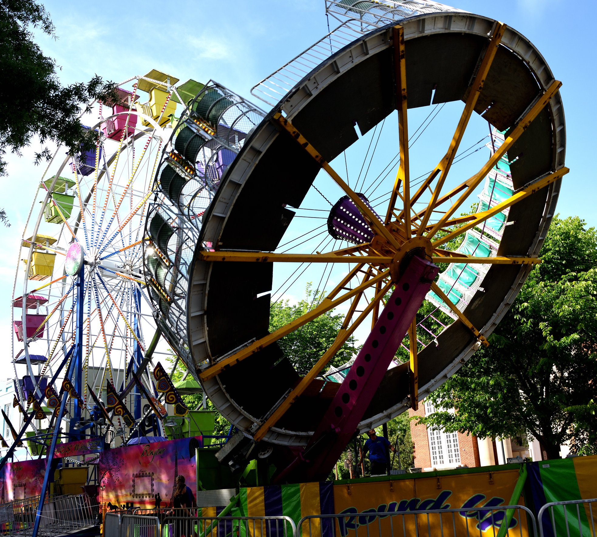 Image of Carnival Ride
